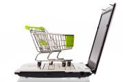 Создать интернет-магазин
