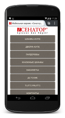 mobapp03