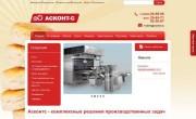 askonts2