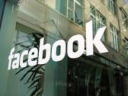 Facebook готовится к запуску рекламной платформы Atlas