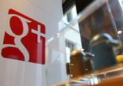 Google отменил обязательное создание профиля Google+