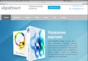 «Алгосмарт» — новый сайт от компании «Клевер»