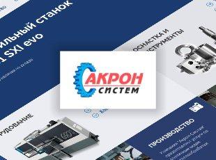 ООО «Акрон-Систем»