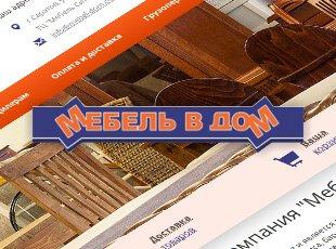 Интернет-магазин «Мебель в Дом»
